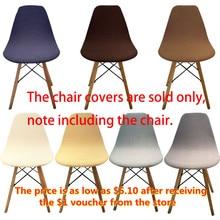 Housse de chaise Eames à carreaux, élastique, amovible, lavable, sans accoudoirs, pour la famille, hôtel, Restaurant, sable