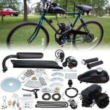80cc 2 велосипедный мотоцикл инсульт газовый двигатель комплект для DIY электрический велосипед горный велосипед полный комплект двигателя велосипедный комплект газового двигателя
