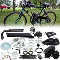 Motor de bicicleta Gas 80cc juego de DIY bicicleta eléctrica bicicleta de montaña juego de motor completo bicicleta Kit de motor de gasolina