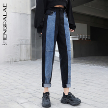 High-Waisted Jeans Cowboy-Pants Contrast-Color Wide Loose Straight Women's Autumn SHENGPALAE