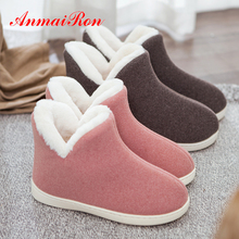 ANMAIRON Large Size Multi-color Optional Flock Snow Boots Ankle Slip-On Round Toe Womens Shoes Flat Solid Plush Shallow