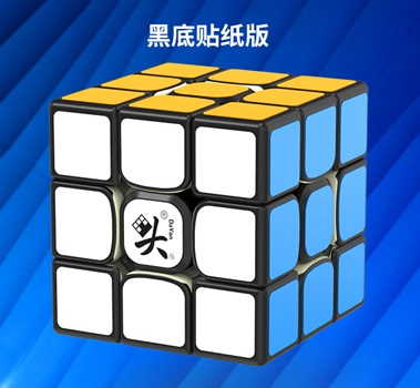 Original Newest Dayan tengyun V2 M Magnetic 3x3x3 Cube Cubo Magico 3x3 with Magnets Educational Toys for kids Gifts Tengyun V2M 8