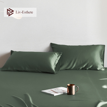 Liv-Esthete 2020 New Luxury Green100% Silk Pillowcase Nature 25 Momme Silk Healthy Standard Women Men Pillow Case Free Shipping