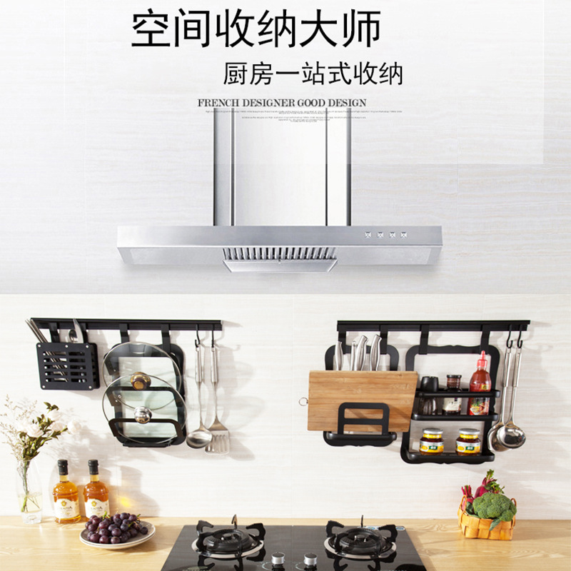 Alumimum Black And White With Pattern Kitchen Shelves Hole Punched Kitchen Set Multi-functional Kitchen Storage Wall Hangers Man