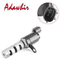 24355-2G000 клапан управления потоком масла VVT с изменяющимся опережением соленоида подходит hyundai Sonata Kia SPORTAGE 2.0L 2.4L 24355-25000/2435525000