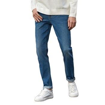 SEMIR Jeans for Men Slim Fit 3