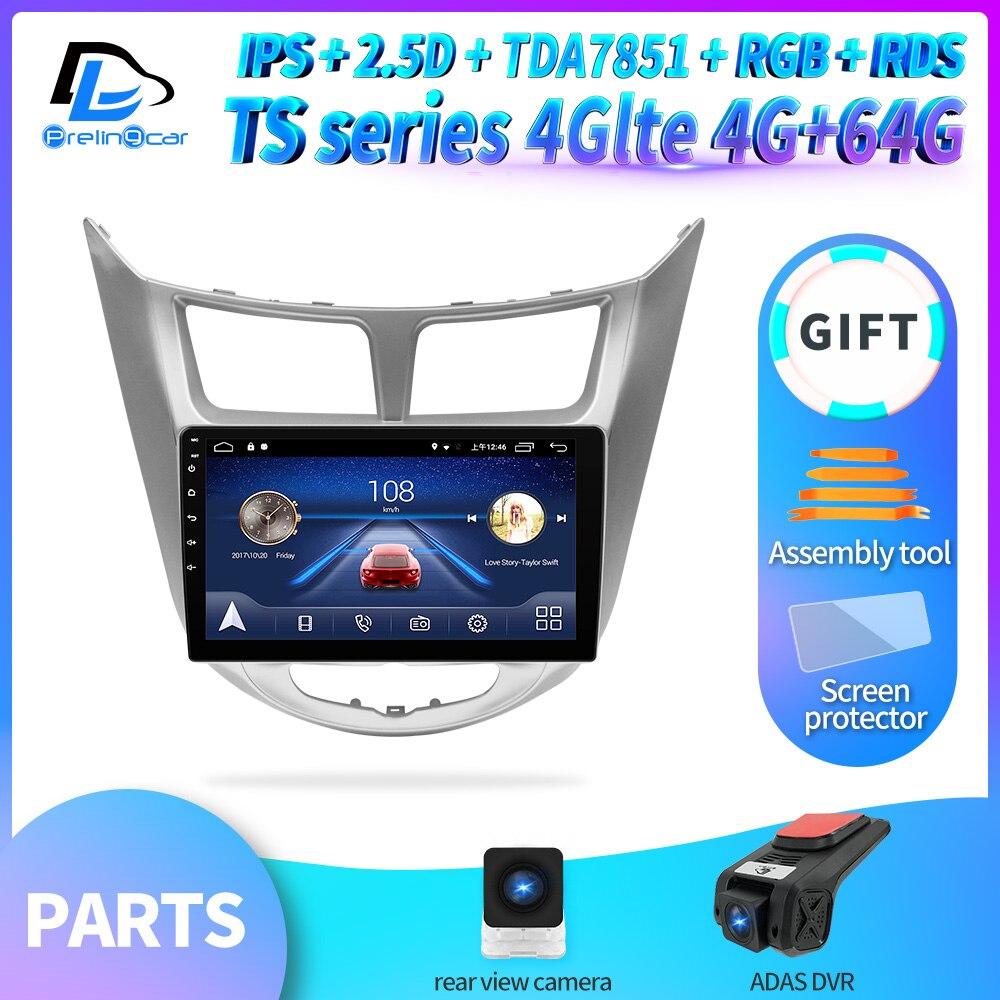 4G Lte Android 9.0 système de navigation multimédia de voiture lecteur GPS pour Hyundai Solaris Verna Accent 2011 12 13 14 15 16 17 18 radio