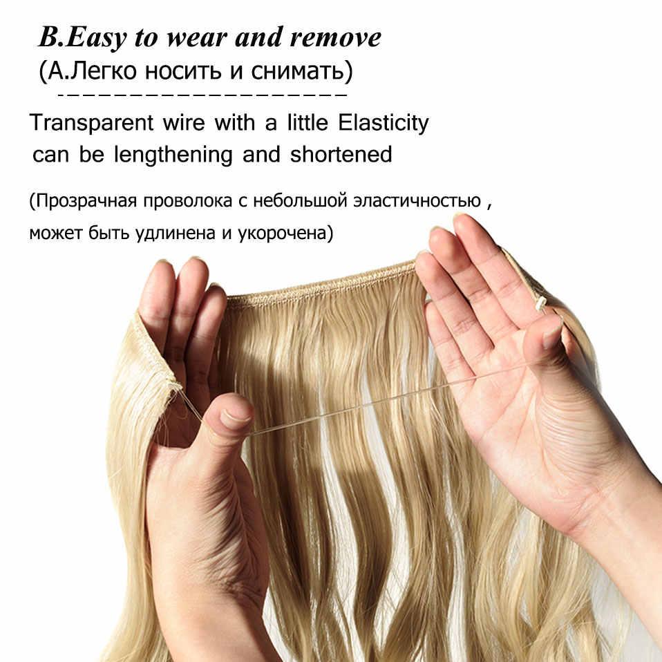 S-noilite 20 zoll Unsichtbaren Draht Keine Clip Ein Stück Halo Haar Verlängerung flip in falsche haar Haarteile Synthetische haar für frauen