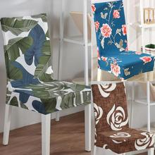 Home Dining Chair Cover Elastic Printed Stretch Spandex Covers For Wedding Party Banquet DecorationS