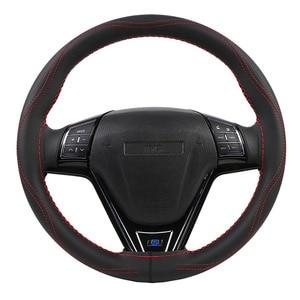 Image 2 - Super anti wear Car Steering Wheel Covers/Universal 38cm Three dimensional Breathable Anti slip steering Wheel Sleeve Protector