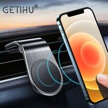 Getihu magnético titular do telefone carro universal metal clipe de ventilação ar montagem suporte para iphone 12 11 pro 6 7 8 xiaomi huawei samsung lg
