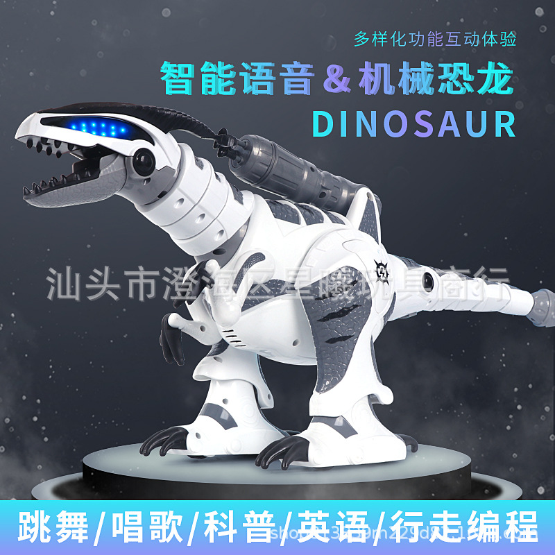 Music Can K9 Hot Selling New Products Smart Long War Sensing Remote Control Intelligent Robot Dinosaur Smart Toy