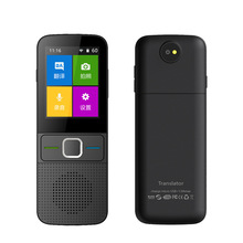 "T10 AI Simultaneous Voice Translator Multi language Portable Smart Voice Translator 2.4"" Touch Screen 2G Memory"