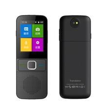 """T10 AI jednoczesny tłumacz głosowy wielojęzyczny przenośny inteligentny tłumacz głosowy tłumacz głosowy 2.4 """"ekran dotykowy 2G pamięci"""
