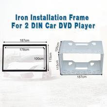 Эта железная монтажная рама подходит для большинства dvd-плееров 2DIN, особенно для следующих серийные автомобили VW