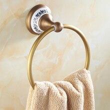 Кольцо для полотенец для ванной комнаты, аксессуары для ванной комнаты, вешалка для полотенец, латунный держатель для полотенец Nba413