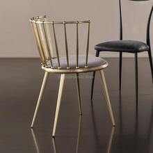 Moderna silla de hierro de oro nórdico de diseño moderno sillas de tocador de metal de acero Silla de maquillaje taburete Multicolor