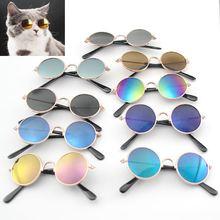 Productos para mascotas encantador redondo Vintage gato gafas de sol reflejo ojo gafas para perro pequeño gato accesorios fotos de mascotas accesorios