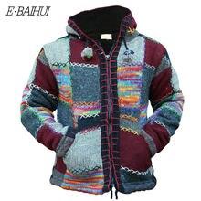 Мужской зимний вязаный свитер в стиле пэчворк пальто с карманами