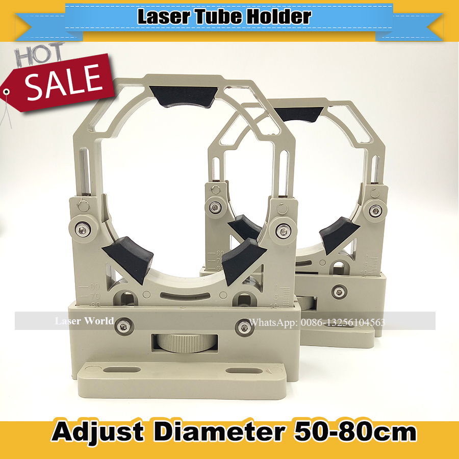 Co2 Laser Tube Holder Adjust Diameter 50-80cm Laser Bracket Flexible Plastic Support For Co2 Glass Laser Tube Free Shipping