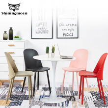 Nordic Minimalist Plastic Chair Creative Design Casual Coffee Shop Furniture Chair Bedroom Study Comfortable Back Chairs цена и фото