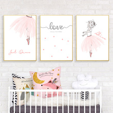 Pink Ballet Girl Canvas Painting Kids Poster Nordic Posters And Prints Baby Rooms Custom Name Wall Babi