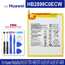 HB2899C0ECW Battery For Huawei MediaPad M3 8.4 BTV-W09 BTV-DL09 SHT-AL09 SHT-W09 Media Pad M3 8.4 BTV W09/DL09 SHT AL09/W Tablet(China)