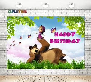 Image 1 - Masha And Bear Photography Backdrops Baby Shower Kids Birthday Party Decoration Photo Background Grassland Butterfly Vinyl Fotog