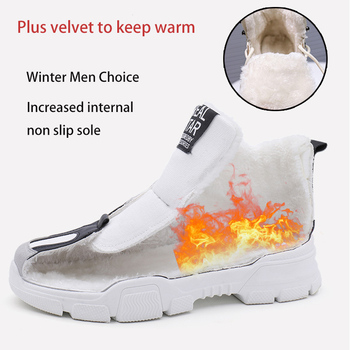 Men Warm Winter Sport Shoes Plus Velvet Warm Cotton Shoes Increased Winter Casual Shoes Stylish High Quality Warm Shoess 2019