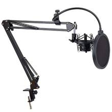 Подставка для микрофона Настольный держатель штатив nb35 live