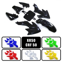 Plsatic carenado de chasis Kits para Honda XR50 CRF50 chino Pit de la bici de la suciedad 50cc 70cc 90cc 110cc 125cc 150cc 160cc 6 colores