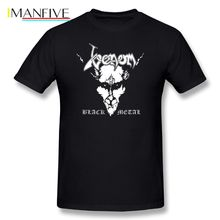 Darkthrone Logo T Shirt Graphic Tshirt Cotton T-Shirt Men Fashion Classic Shirts Funny Casual Tee Plus Size 5XL