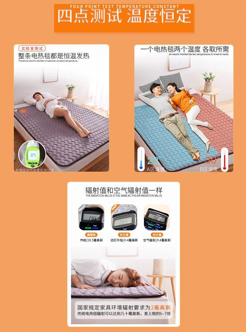 Cobertor aquecido automático almofada de aquecimento elétrico