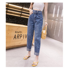 JUJULAND Spring Plus Size Fashion Ripped Bleached Mid Waist Ankle Length Vintage Stretch Loose Harem Women Jeans 8632 цена