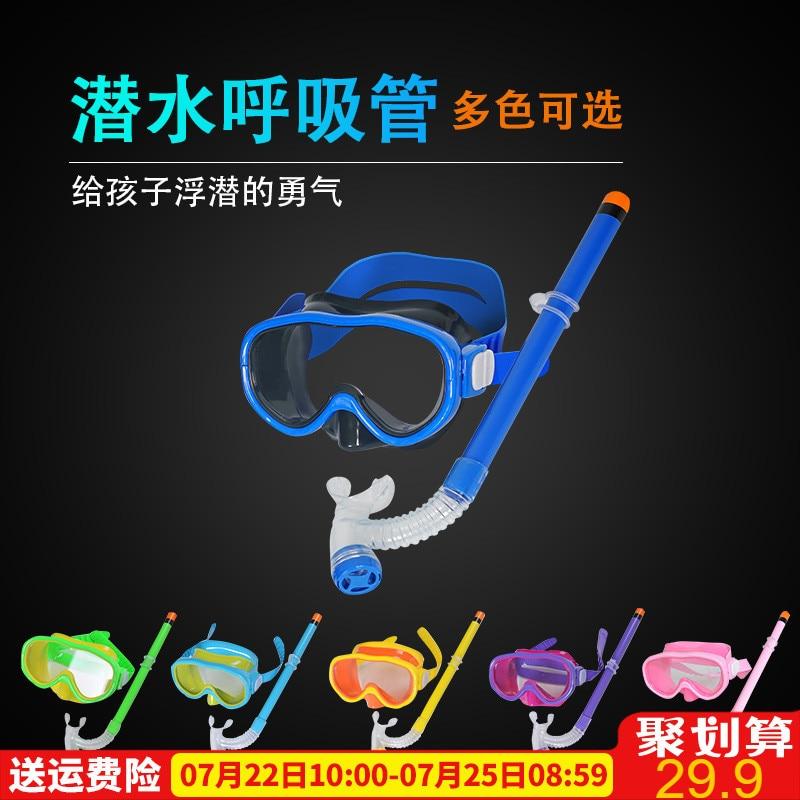 Goggles Men And Women Children Waterproof Swimming Glasses Diving Mask Suit Breathing Tube Semi-Dry Type Snorkeling Swimming Equ