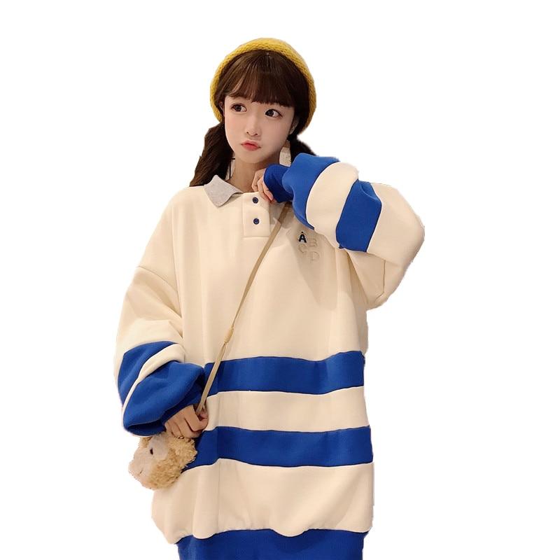 <font><b>Women's</b></font> Sweatshirt Loose School Style Mu