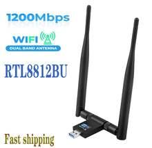 1200 Мбит/с usb wifi адаптер wi fi 5 ГГц 24 dual band rtl8811au