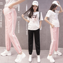 Spring Autumn Stretch Cotton Skinny Maternity Legging High Waist Belly Clothes for Pregnant Women Pregnancy Pants