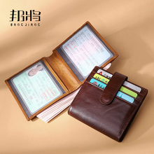 Bangjiang genuine wallet men's short women's driver's license card bag wallet integrated bag small top layer leather wallet