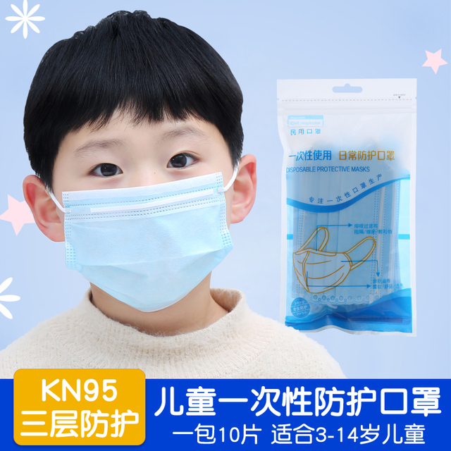 10pcs Children Face Masks 3 Layer Elastic Mouth Mask Anti-Flu Kids Disposable Mask Soft Breathable PM2.5 Nonwoven Waterproof