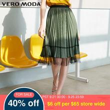 Vero Moda Women's Two-tiered Pleated Elastic Waist Gauze Skirt | 31911G511