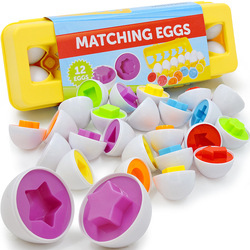 12pcs Montessori Educational Early Learning Toys 3D Puzzle Match Shape Color Game Baby Smart Plastic Material Eggs Toys For Kids