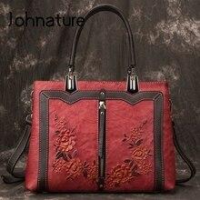 Johnature Retro Handmade Genuine Leather Luxury Handbags Women Bags Designer 2020 New Large Capacity Shoulder & Crossbody Bags