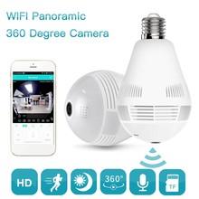 Wireless WiFi IP Camera Home Security 960P Fisheye Bulb Camera 1.3MP 360 Degree Light Panoramic CCTV LED Lamp Camera 1.44mm