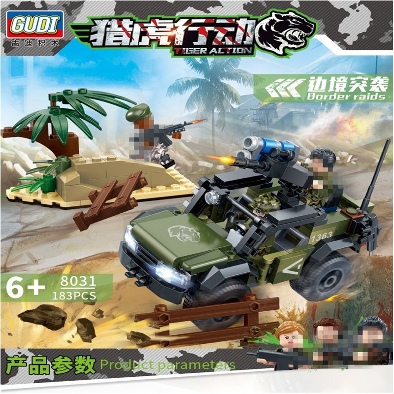 GUDI Military Building Blocks War Missile Soldiers Army Vehicle ...