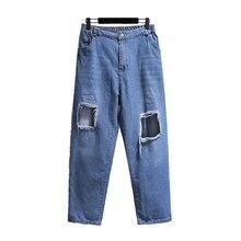 Женские джинсы шаровары с поясом на резинке