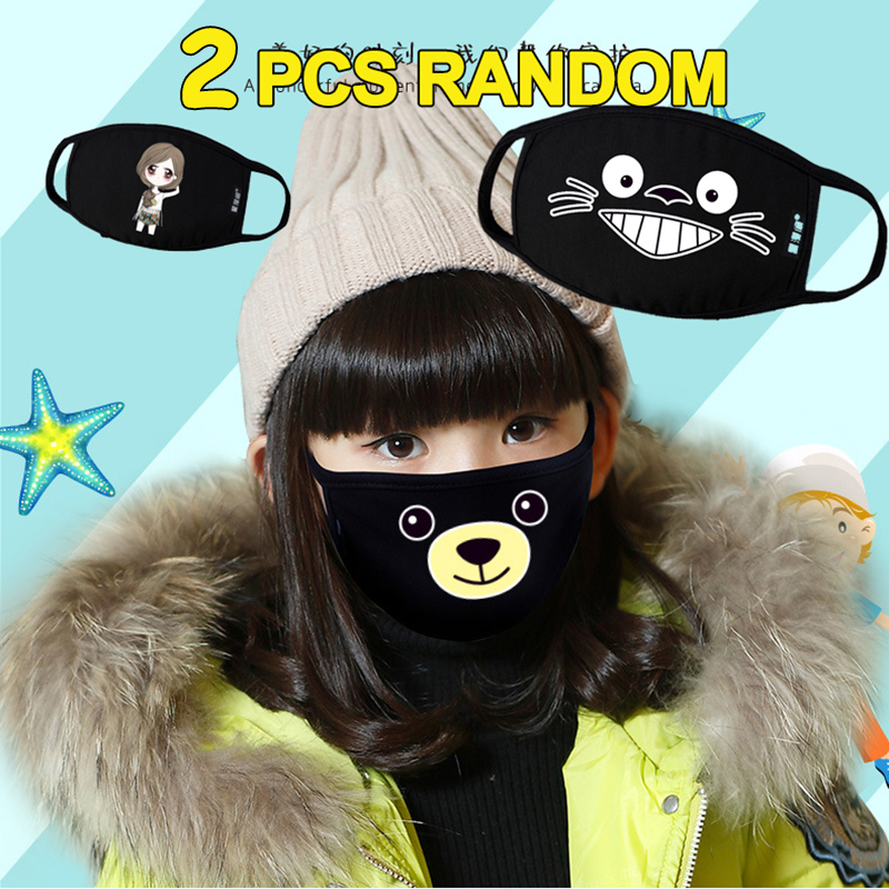 2 PCS Pack Cotton Fabric Cartoon Pattern Smile Face Kids And Girls Mask Fogs Dust Proof Automobile Exhaust