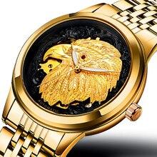 クリエイティブデザインの腕時計自動機械式時計の男性ステンレス鋼ストラップトップブランドの高級腕時計レロジオ新