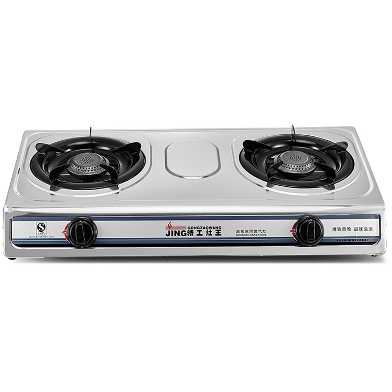 Liquefied Gas Cooktop Stainless Steel Home Kitchen Dual-range Aluminum Alloy Copper Cover Table Gas Stove Catering Equipment