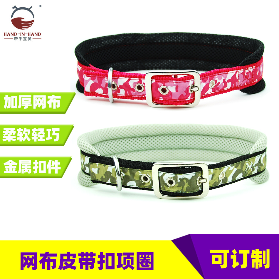 Hand-in-hand Pet Supplies Pet Collar Large Dog Collar Collar Collar Dog Supplies Webbing Mesh Neck Band